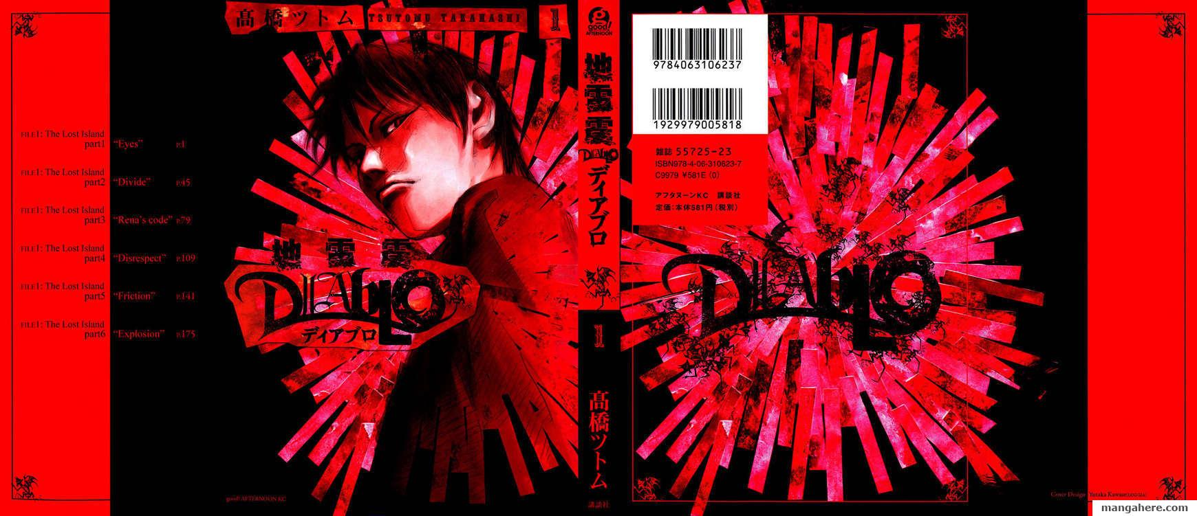 Jiraishin Diablo 1 Page 1