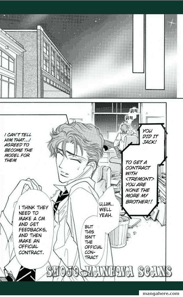 Tameiki no Gogo 3 Page 3