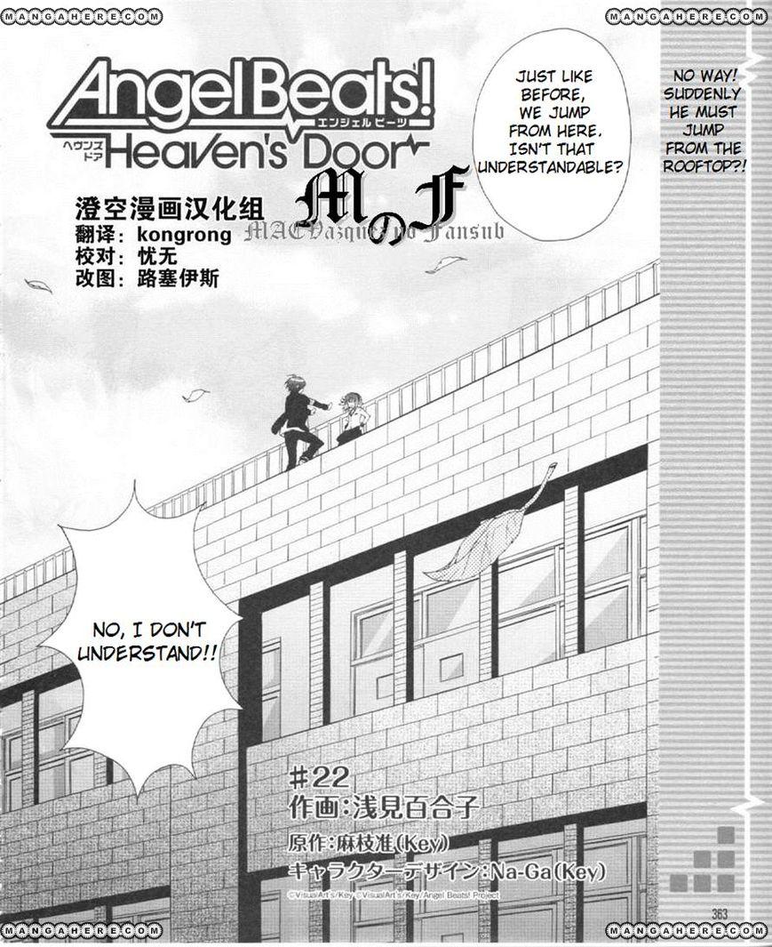 Angel Beats! - Heaven's Door 22 Page 2
