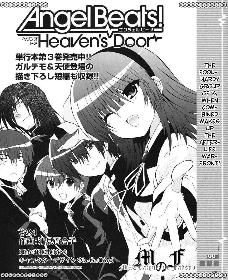 Angel Beats! - Heaven's Door 24 Page 2