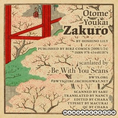 Otome Youkai Zakuro 7.1 Page 1
