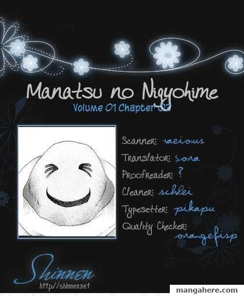 Manatsu no Ningyohime 2 Page 1