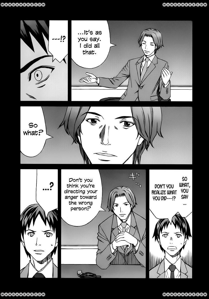 BLOOD ALONE 34.3 Page 2