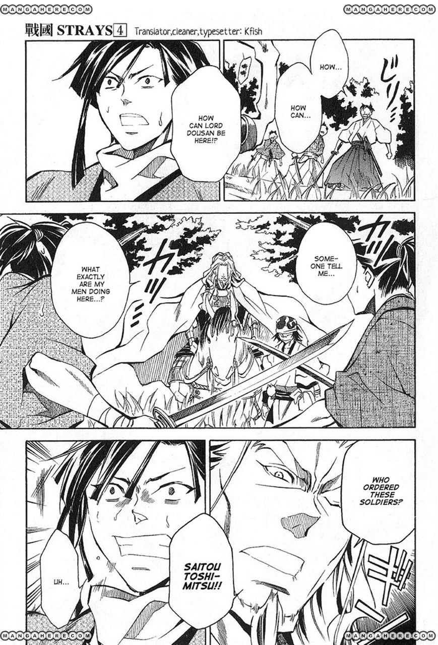 Sengoku Strays 15 Page 1