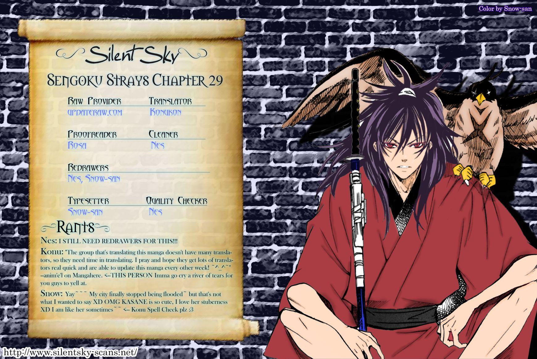 Sengoku Strays 29 Page 1