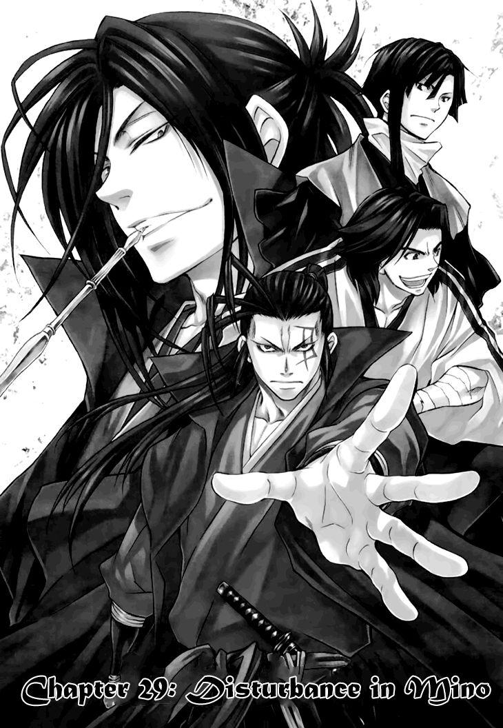 Sengoku Strays 29 Page 2