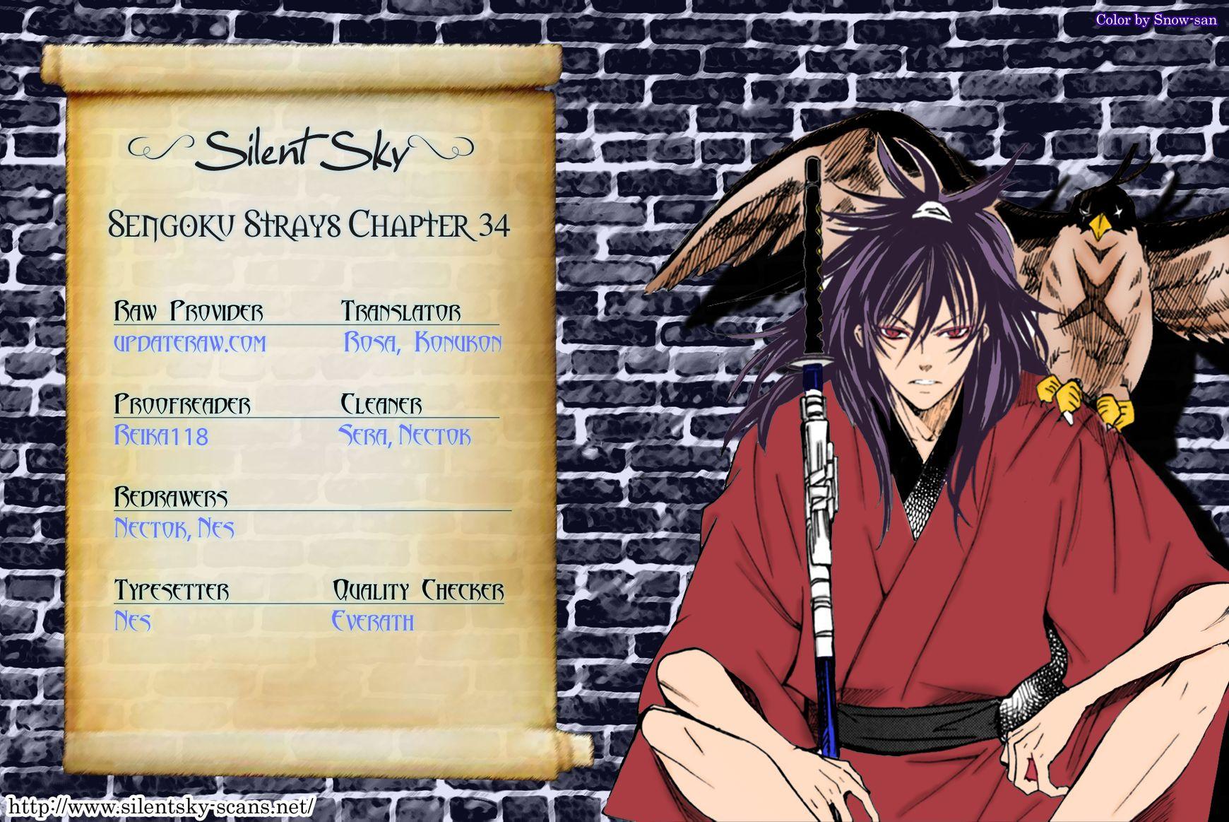 Sengoku Strays 34 Page 1