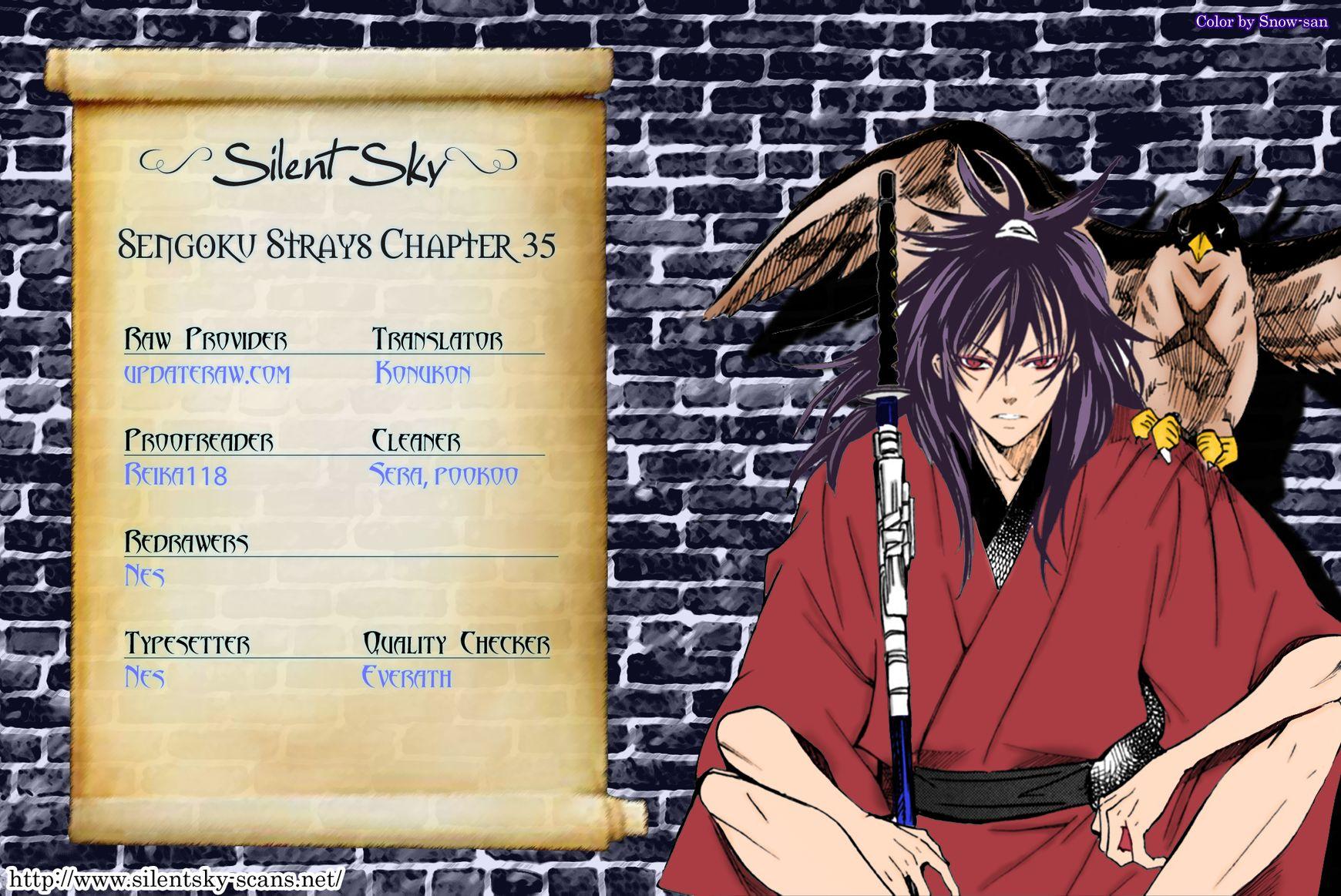 Sengoku Strays 35 Page 1
