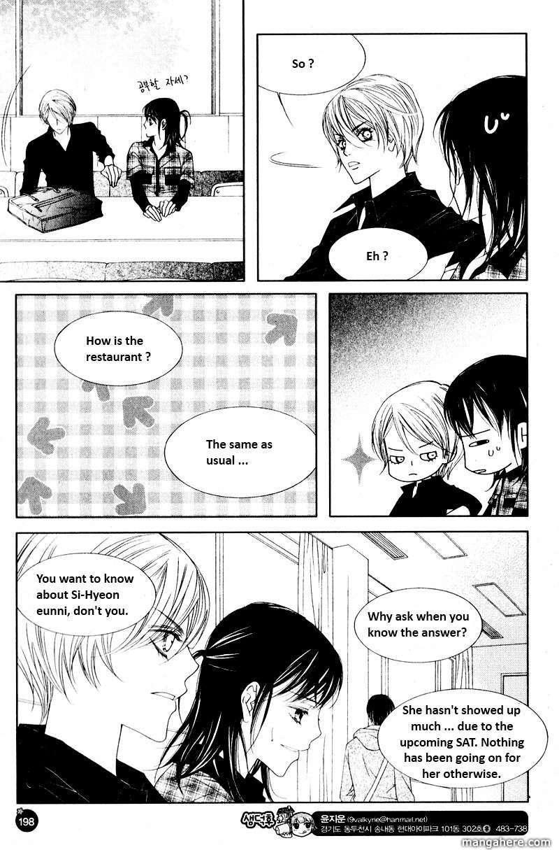 Shining 10 Page 2