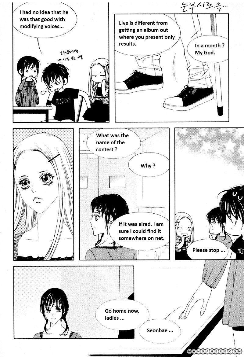 Shining 11 Page 1