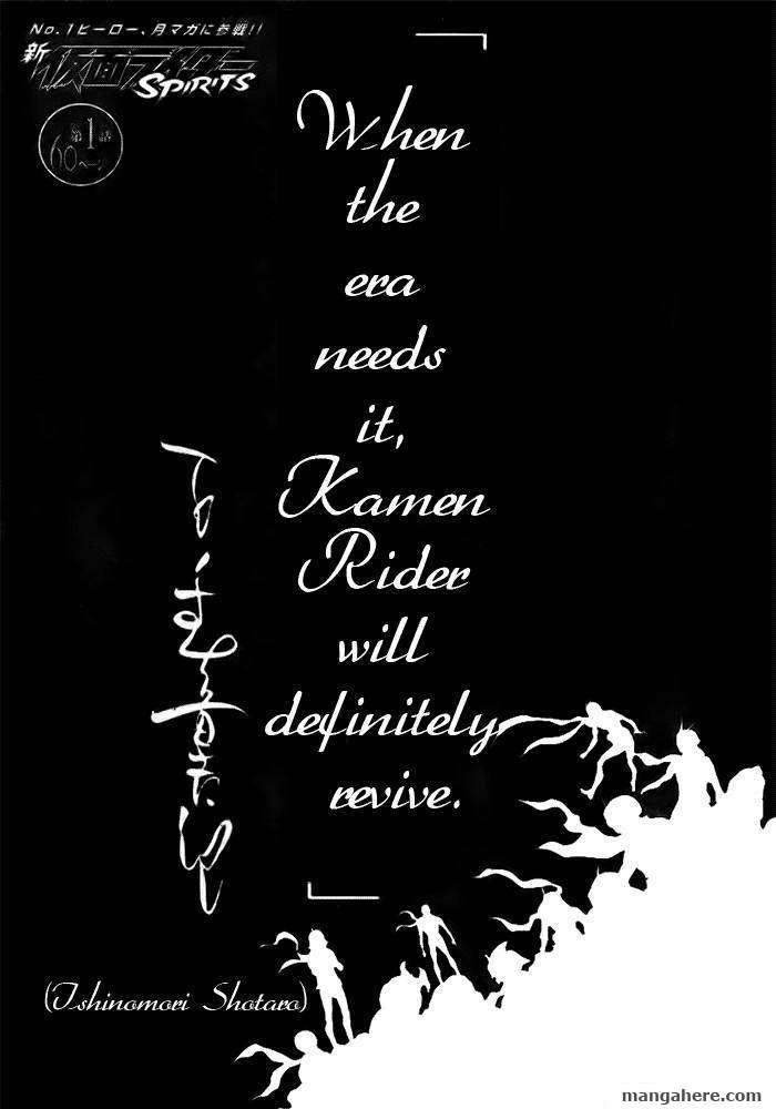 Shin Kamen Rider Spirits 1 Page 2