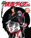 Shin Kamen Rider Spirits