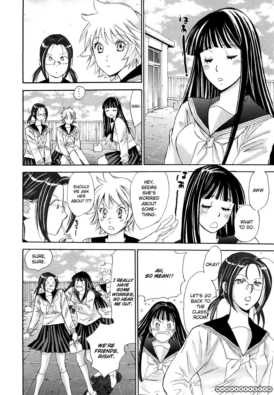 Hajimete Datteba! 13 Page 3