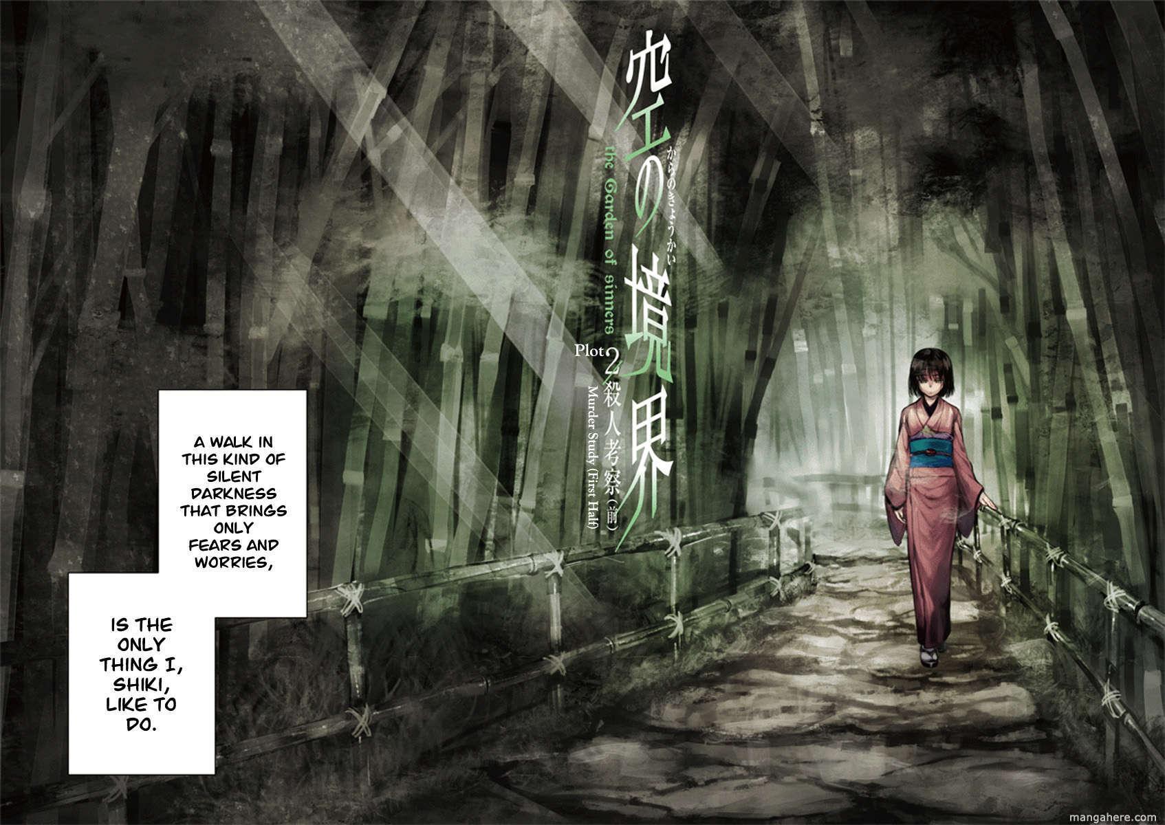 Kara no Kyoukai: The Garden of Sinners 5 Page 2