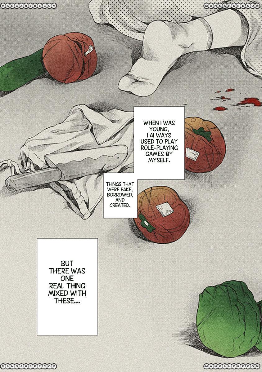Kara no Kyoukai: The Garden of Sinners 13 Page 1