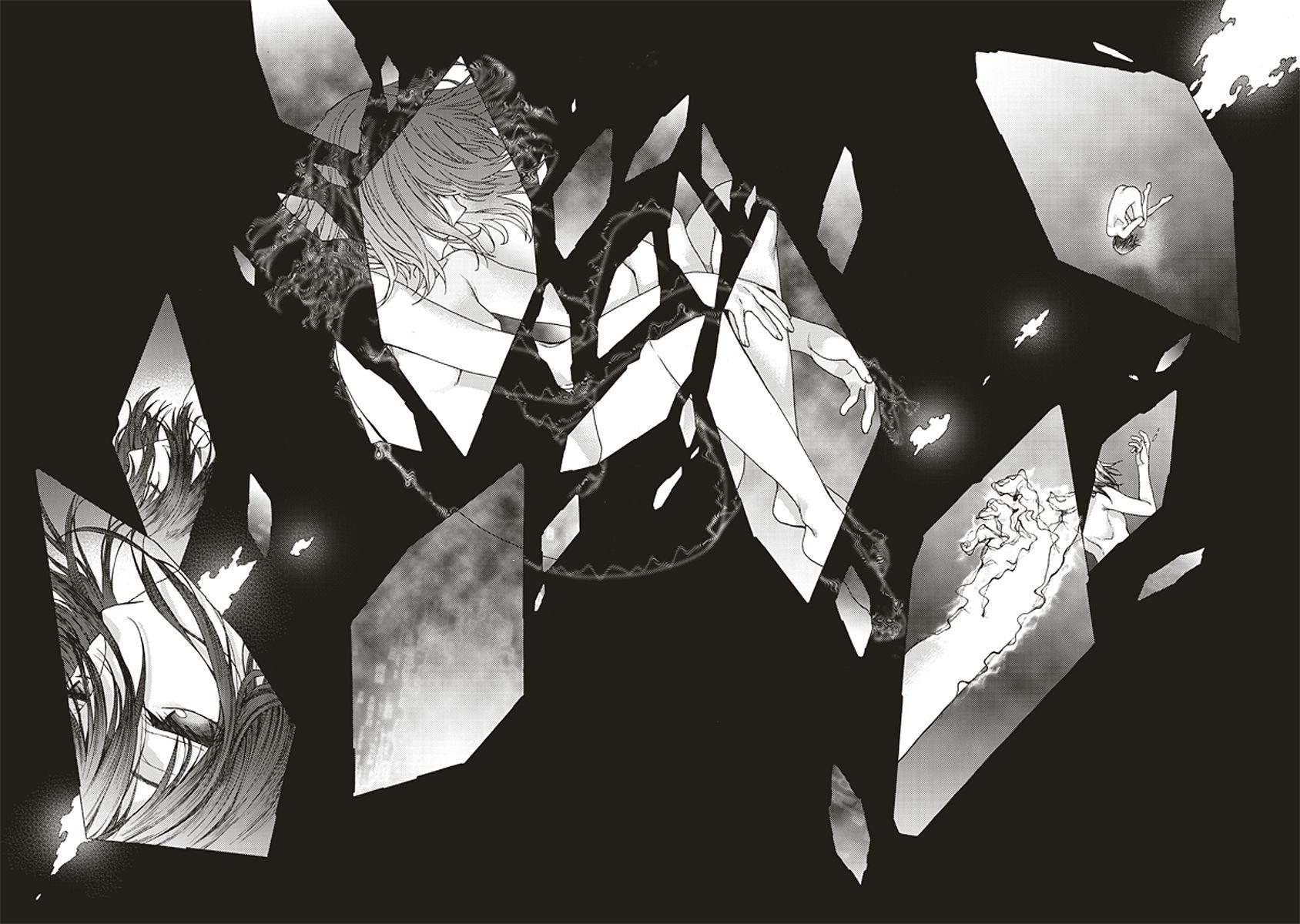 Kara no Kyoukai: The Garden of Sinners 21 Page 2