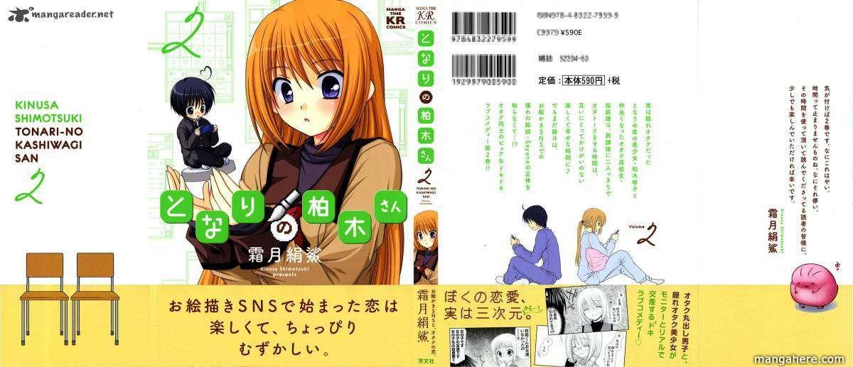 Tonari no Kashiwagi-san 8 Page 2