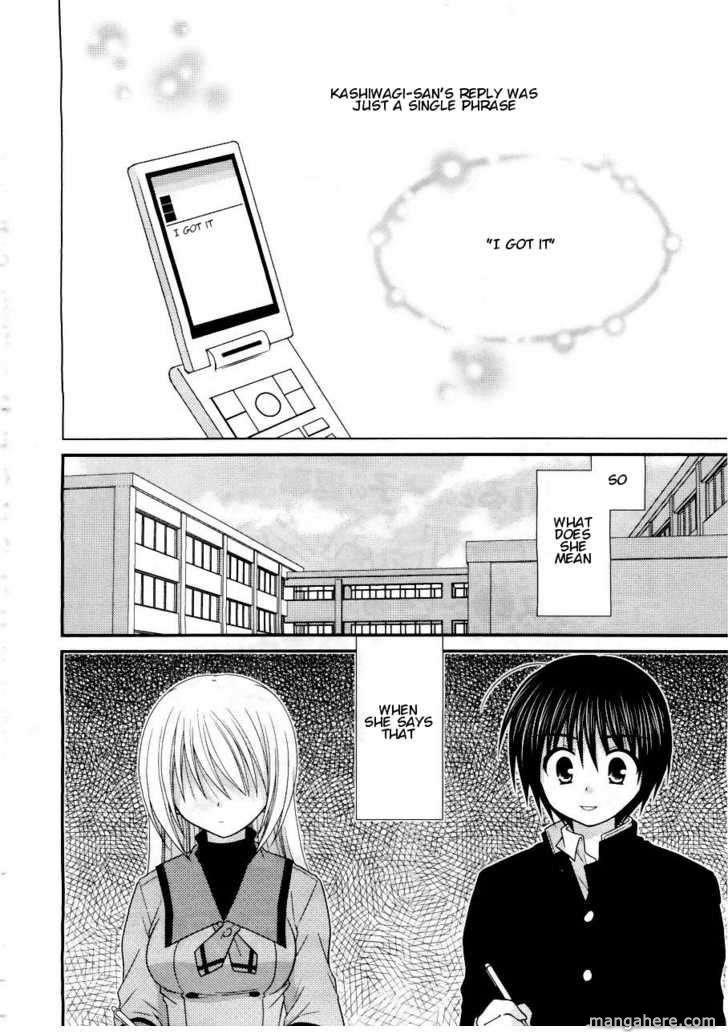 Tonari no Kashiwagi-san 17 Page 2