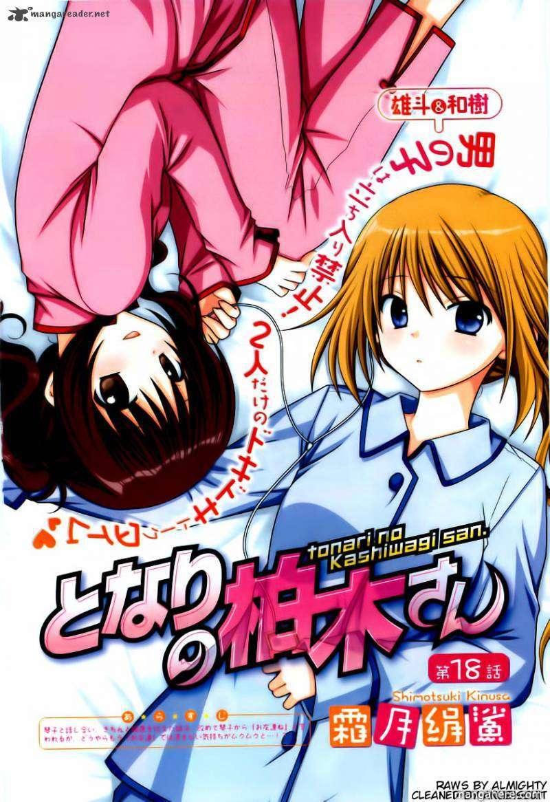 Tonari no Kashiwagi-san 18 Page 1