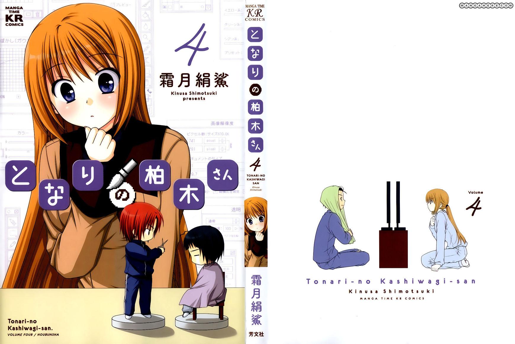 Tonari no Kashiwagi-san 22 Page 2