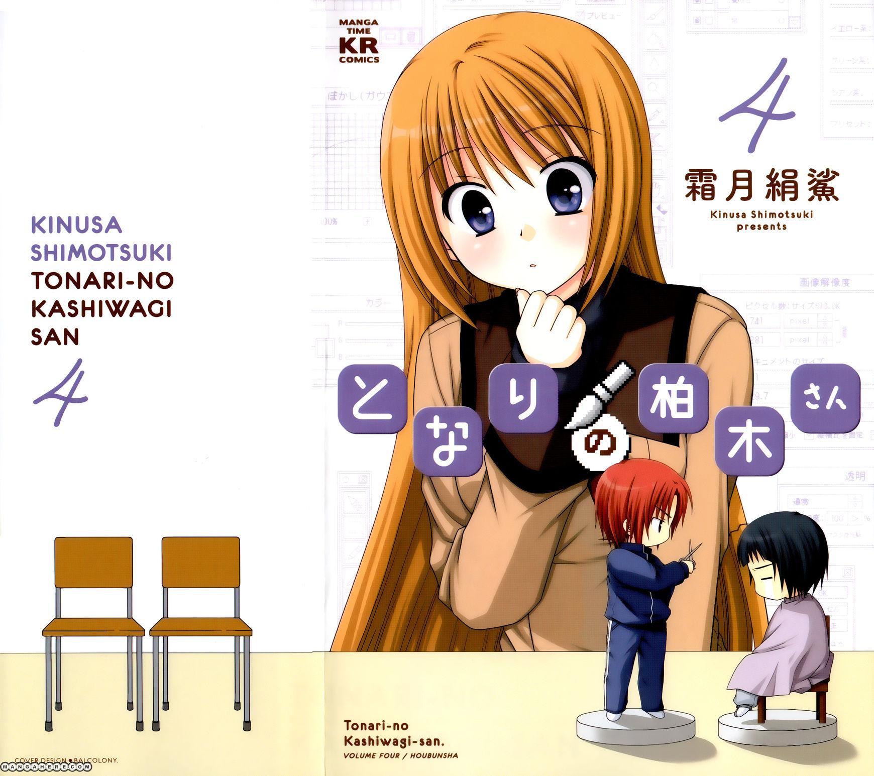 Tonari no Kashiwagi-san 22 Page 3