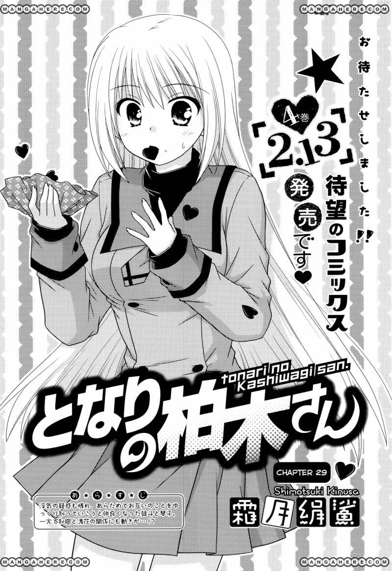 Tonari no Kashiwagi-san 29 Page 2