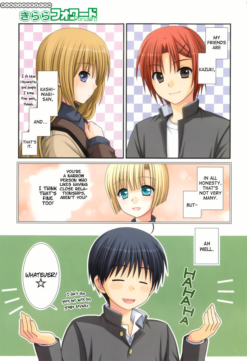Tonari no Kashiwagi-san 42 Page 2