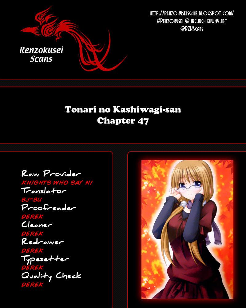 Tonari no Kashiwagi-san 47 Page 1