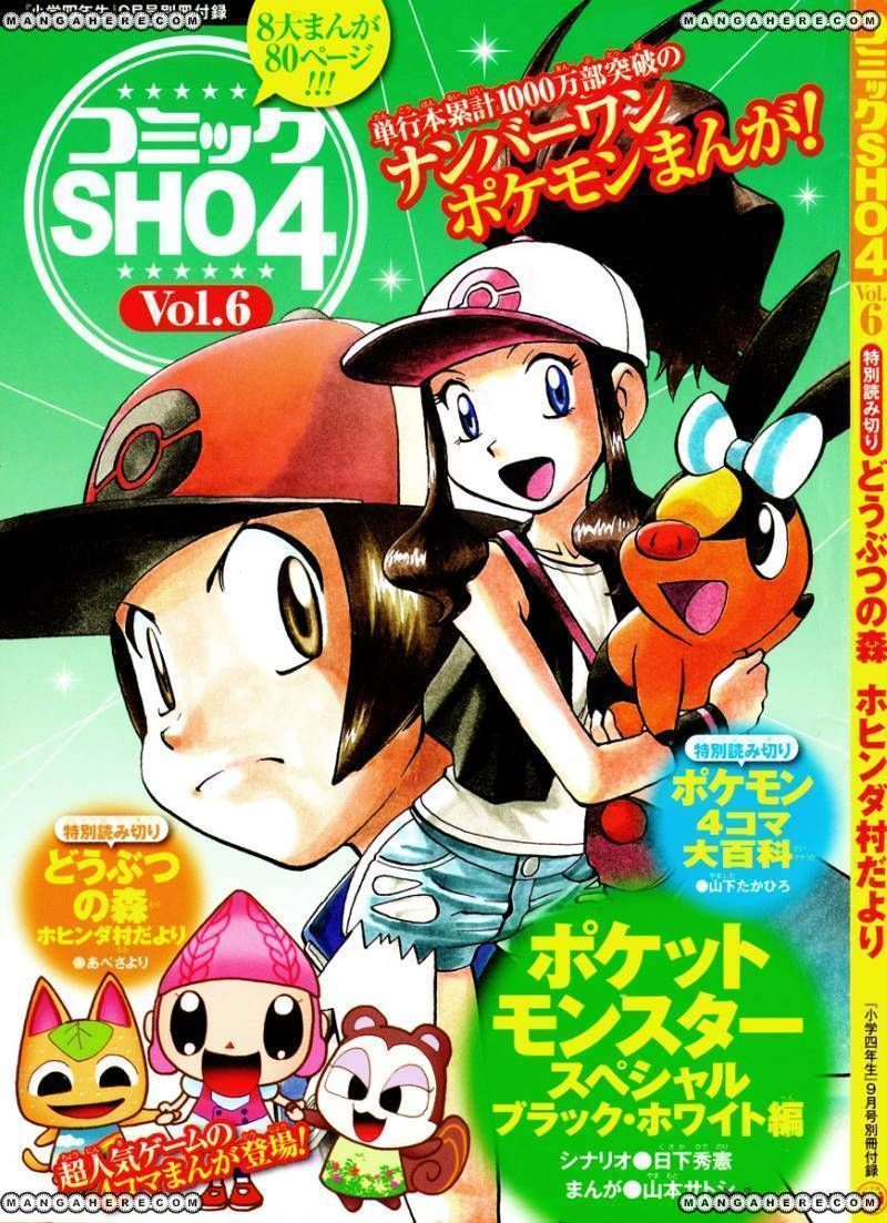 Pokemon Special: Black & White 10 Page 1
