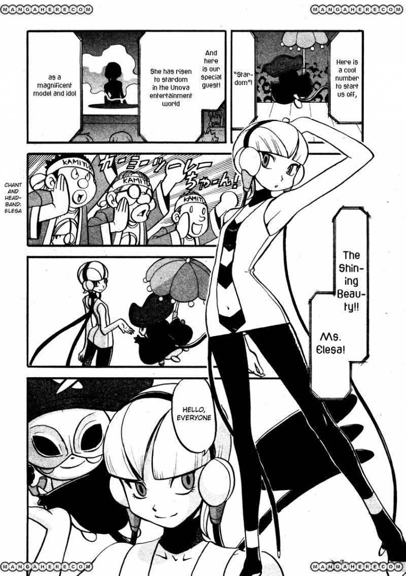 Pokemon Special: Black & White 10 Page 3