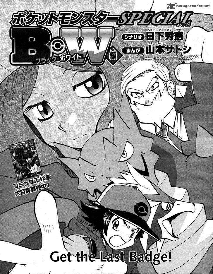 Pokemon Special: Black & White 22 Page 1