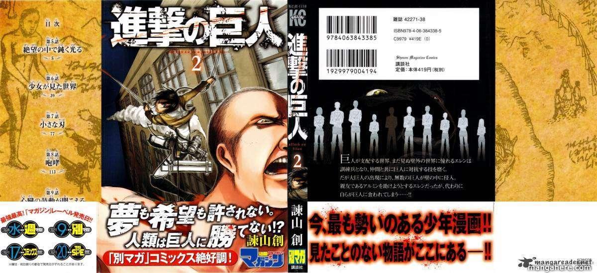 Shingeki no Kyojin 5 Page 1