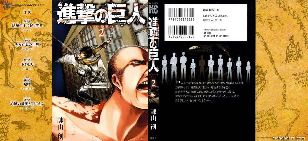 Shingeki no Kyojin 5 Page 2