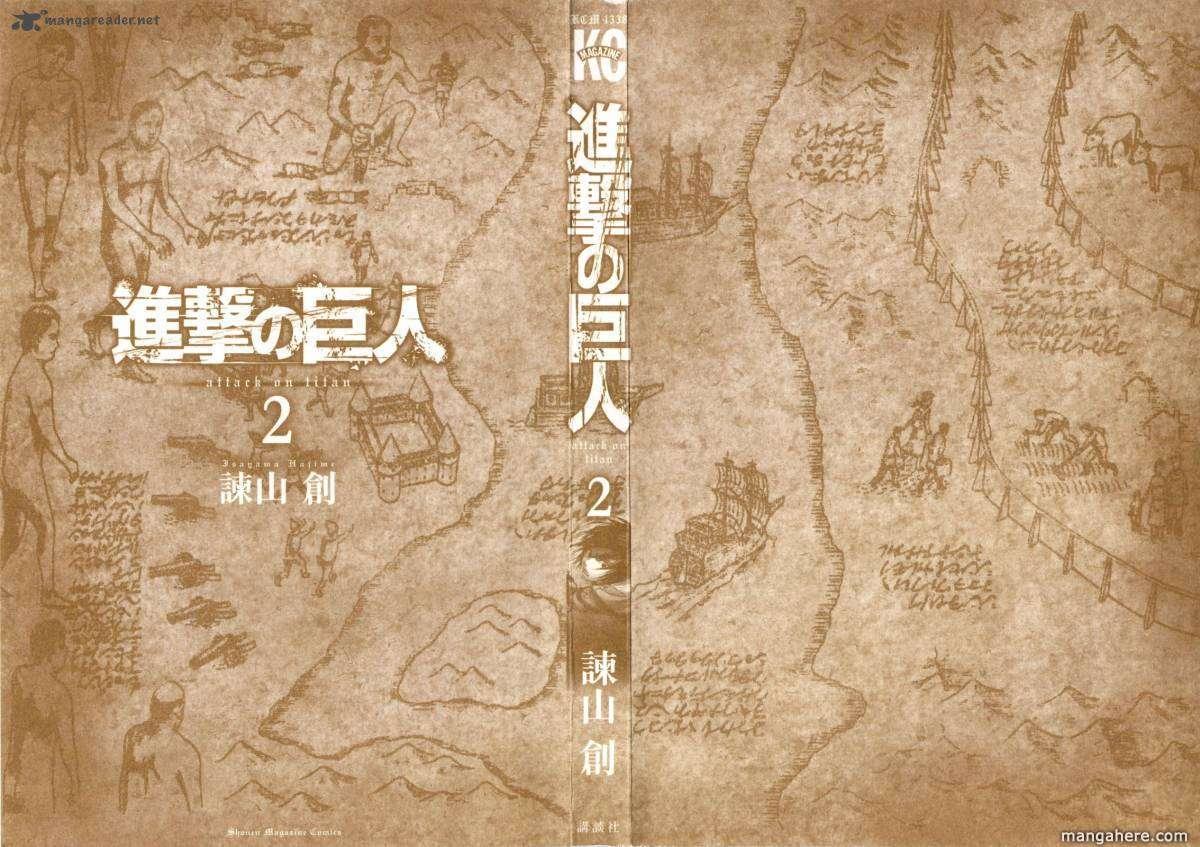 Shingeki no Kyojin 5 Page 3