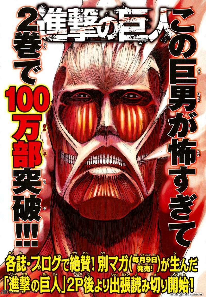 Shingeki no Kyojin 18.5 Page 1