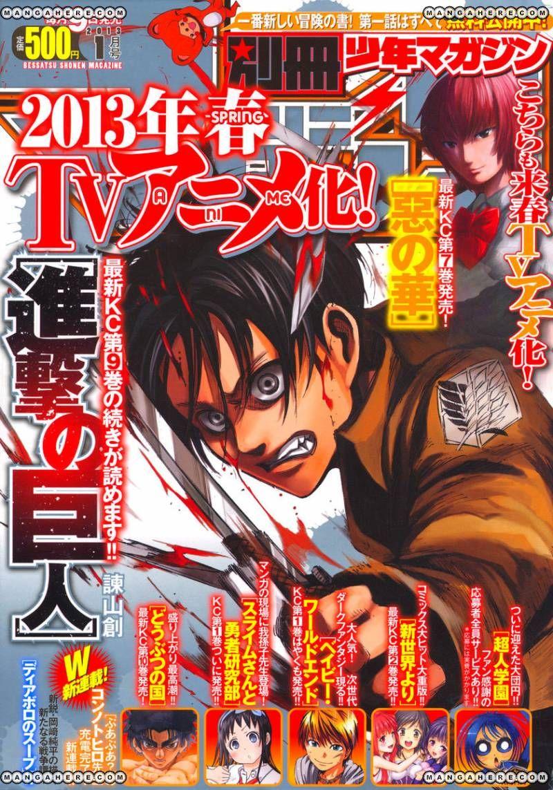 Shingeki no Kyojin 40 Page 1