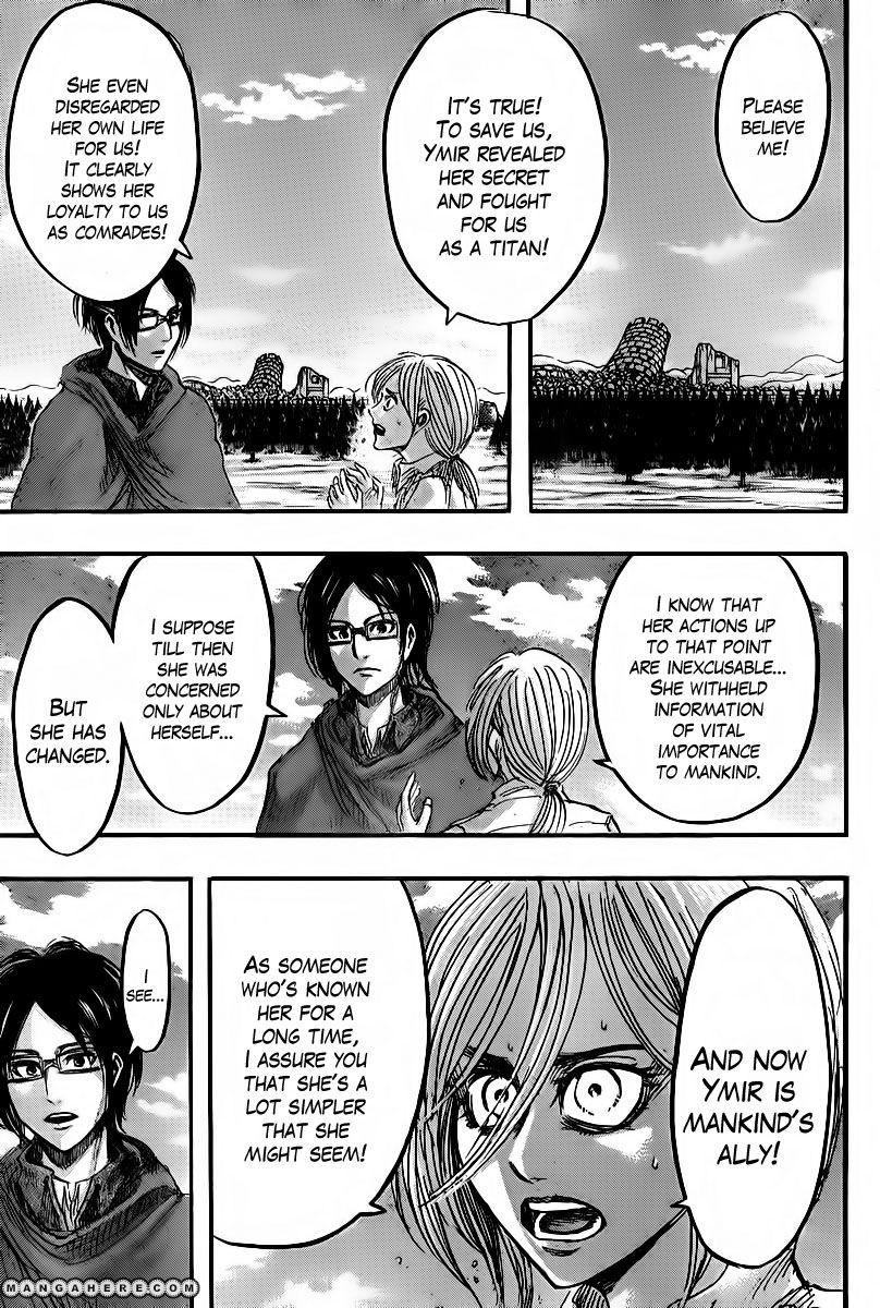 Shingeki no Kyojin 42 Page 3