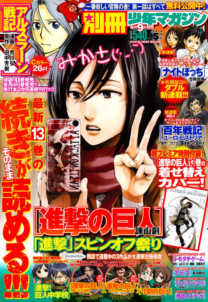 Shingeki no Kyojin 56 Page 1