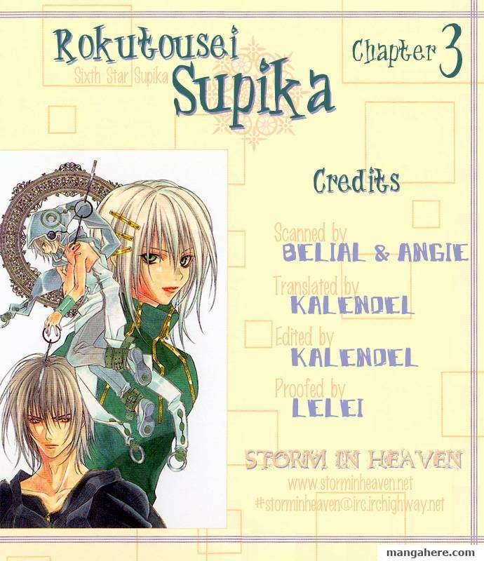 Sixth Star Supika 3 Page 1