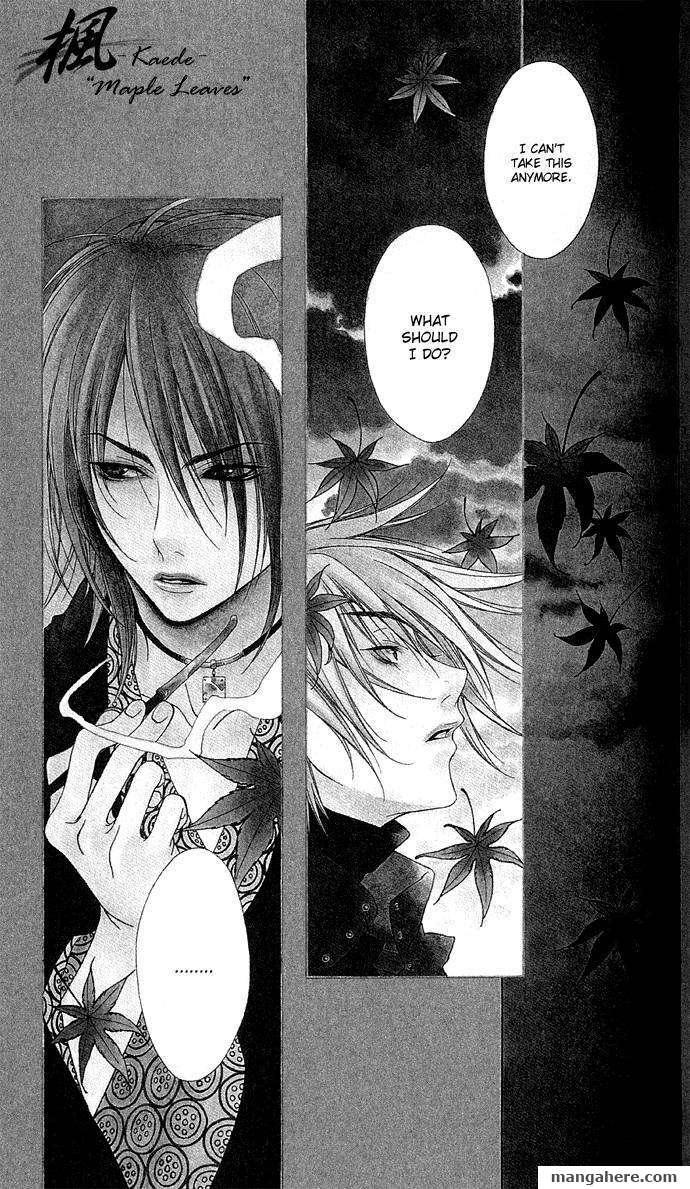 Sixth Star Supika 5 Page 2