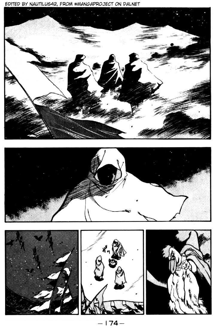 3x3 Eyes 23 Page 2