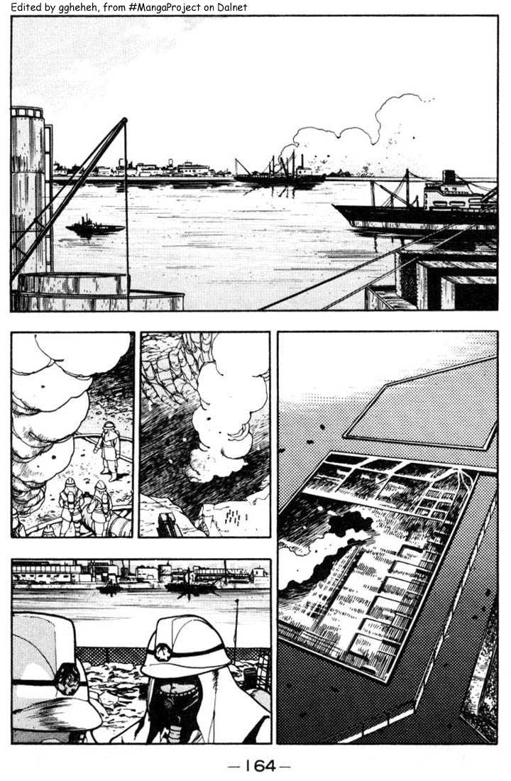 3x3 Eyes 9 Page 2