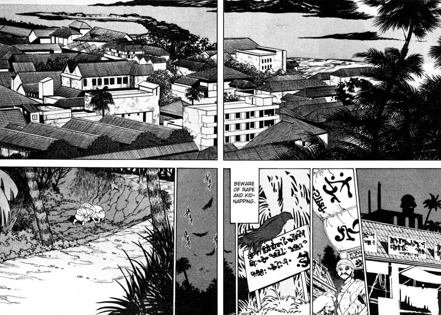 3x3 Eyes 1 Page 3