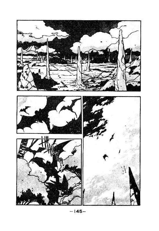 3x3 Eyes 9 Page 1