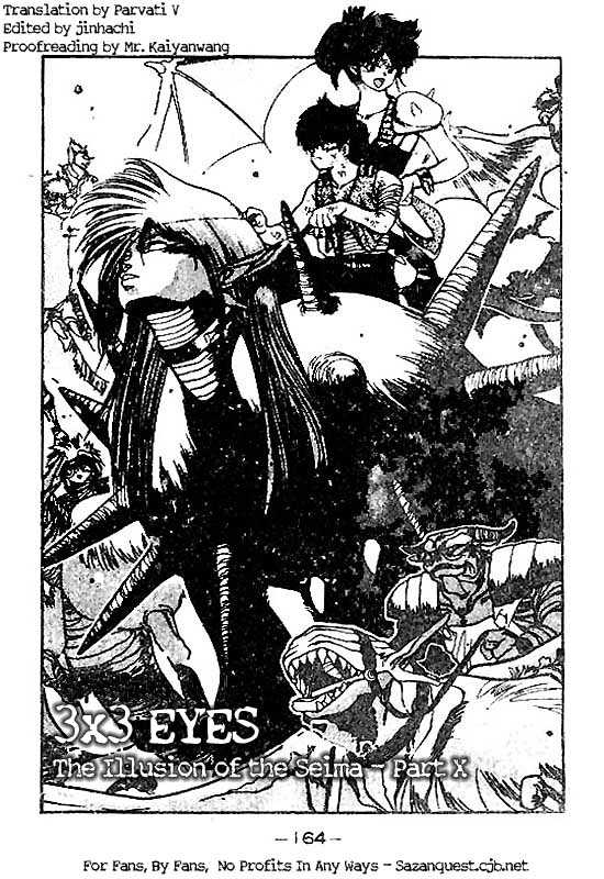 3x3 Eyes 10 Page 2