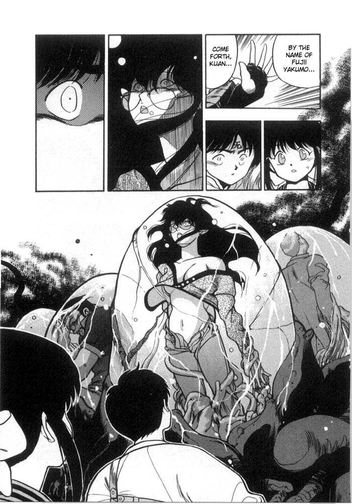 3x3 Eyes 9 Page 3