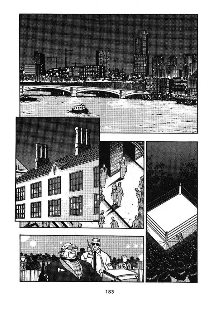 3x3 Eyes 13 Page 4