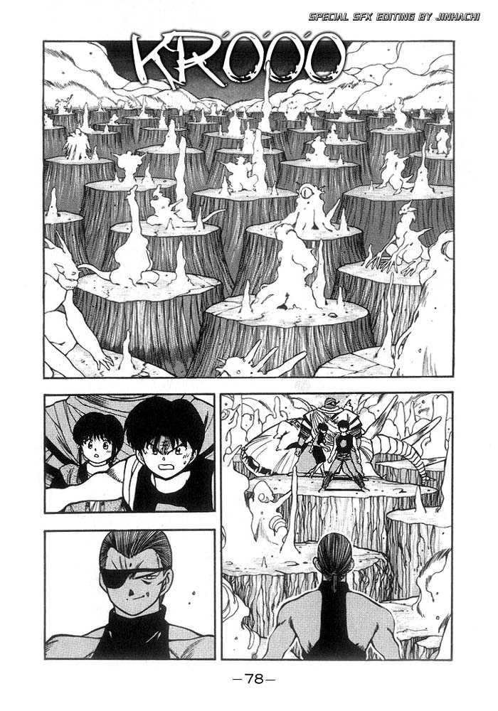 3x3 Eyes 6 Page 3