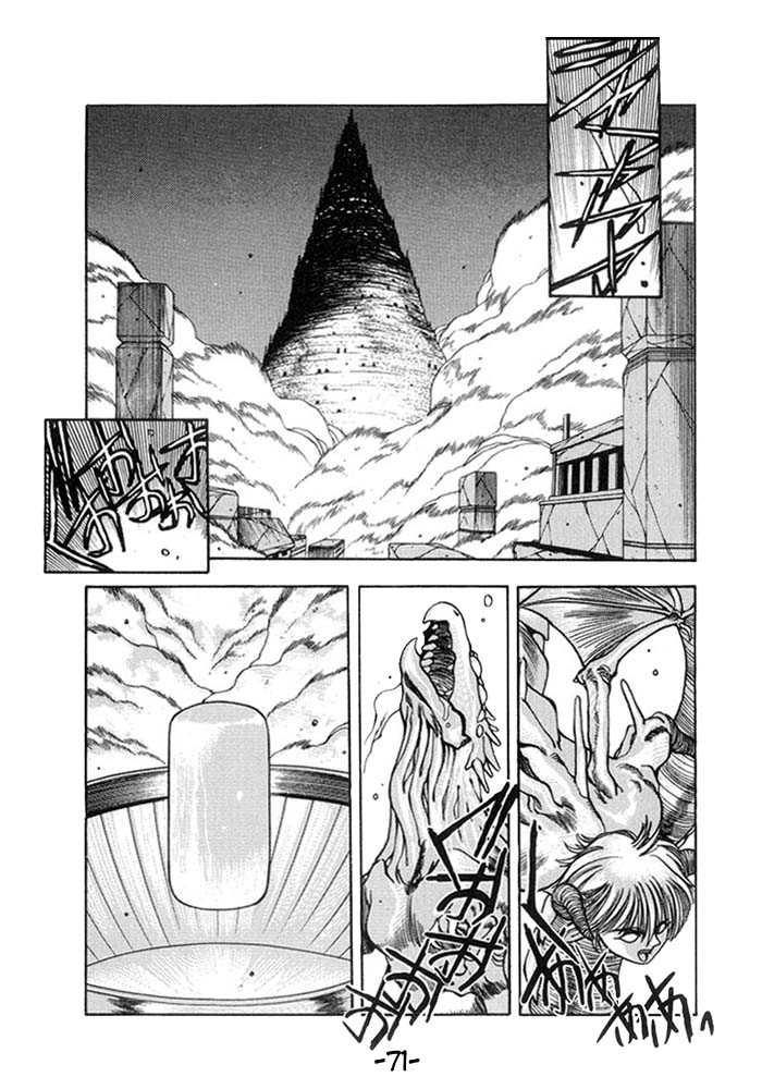 3x3 Eyes 6 Page 1