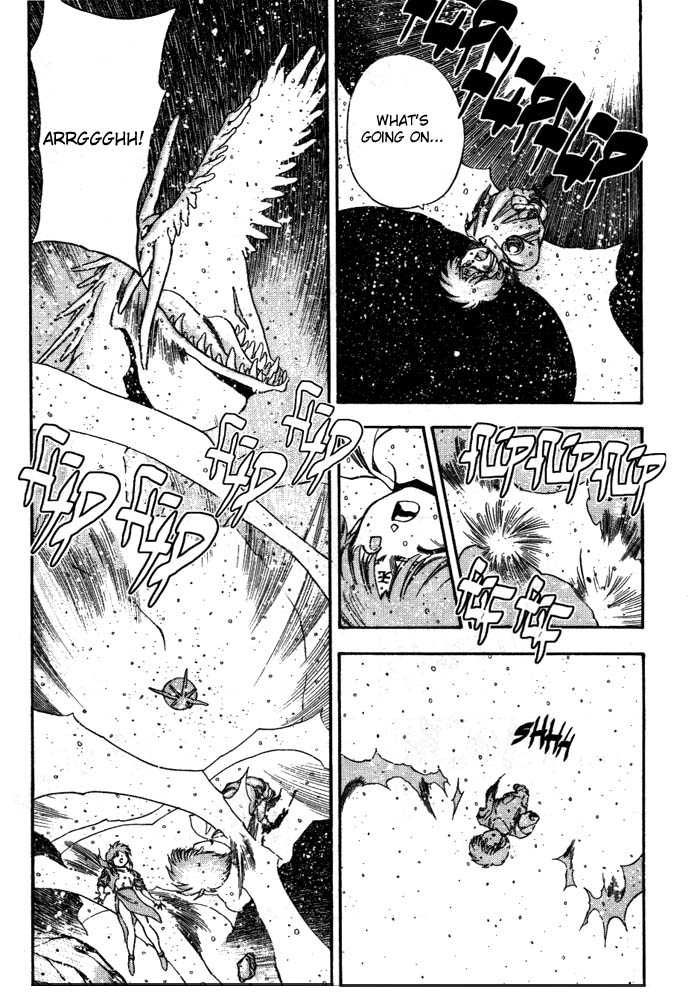 3x3 Eyes 10 Page 4